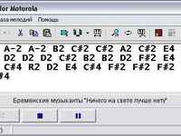 Melody Player For Motorola 3.2.2